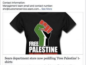 Campaign to Withdraw Anti-Israel T-Shirts from Sale