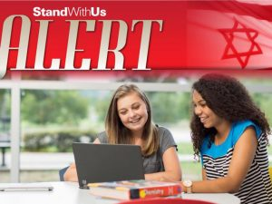 URGENT ACTION NEEDED NOW! Stop Anti-Israel Hate in California Public Schools