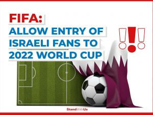 STANDWITHUS TO FIFA: ENSURE QATAR WILL ALLOW ENTRY OF ISRAELI FANS TO 2022 WORLD CUP