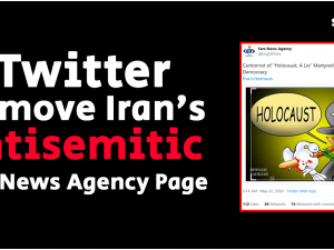 Remove Iran's Antisemitic Fars News Agency Page
