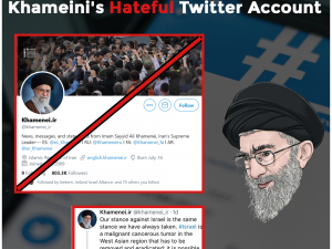 Remove Iranian Supreme Leader Khameini's Hateful Twitter Account