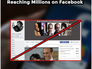Stop Antisemitism From Reaching Millions on Facebook