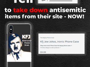 BapUp, Stop profiting from antisemitism!